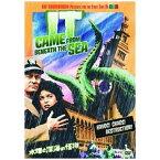 ハピネット Happinet 水爆と深海の怪物 モノクロ&カラーライズ版 【DVD】