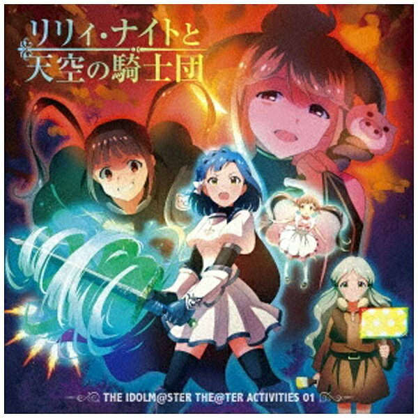 ゲームミュージック, その他  Lantis CVCVCVCVCVTHE IDOLMSTER THETER ACTIVITIES 01 CD