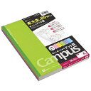 コクヨ KOKUYO [ノート] キャンパスノート (ドット入り罫線カラー表紙) A罫 30枚×5色パック ノ-3CATNX5