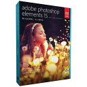 【送料無料】 ADOBE 〔Win・Mac版〕 Photoshop Elements 15 (フォトショップ エレメンツ15)