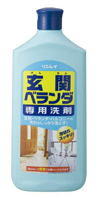ベランダ 掃除 頻度 掃除方法 やり方 必要な道具 アイテム グッズ 洗剤 便利アイテム リンレイ 玄関ベランダ専用洗剤