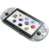 【あす楽対象】【送料無料】 ソニーインタラクティブエンタテインメント PlayStation Vita (プレイステーション・ヴィータ) Wi-Fiモデル PCH-2000 シルバー [ゲーム機本体]