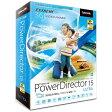 【送料無料】 サイバーリンク 〔Win版〕 PowerDirector 15 Ultra (パワーディレクター 15 ウルトラ)