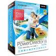 【送料無料】 サイバーリンク 〔Win版〕◆要申請書◆ PowerDirector 15 Ultra ≪アカデミック版≫