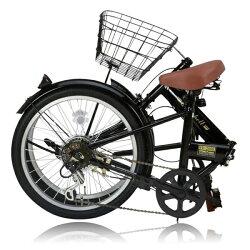 【送料無料】 オオトモ 20型 折りたたみ自転車 Raychell(ブラック/6段変速) FB-206R【組立商品につき返品】 【配送】