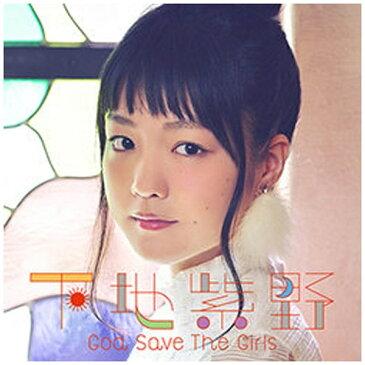ビクターエンタテインメント Victor Entertainment 下地紫野/God Save The Girls 通常盤 【CD】