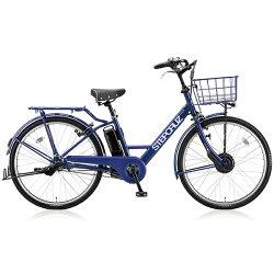 【送料無料】 ブリヂストン BRIDGESTONE 26型 電動アシスト自転車 ステップクルーズe(E.Xバイオレットブルー/3段変速) SC6B37【2017年モデル】【組立商品につき返品】 【配送】