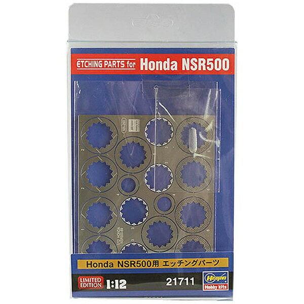 車・バイク, その他  Hasegawa 112 Honda NSR500