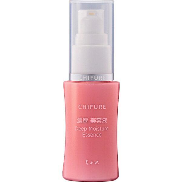 ちふれ化粧品『ちふれ 濃厚 美容液』