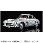 タミヤ TAMIYA 1/24 スポーツカーシリーズ No.338 メルセデス・ベンツ 300 SL