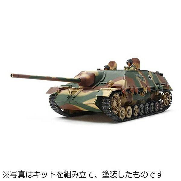ミリタリー, 戦車  TAMIYA 135 No.340 IV70V