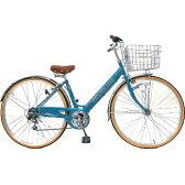 【送料無料】 サイモト自転車 27型 自転車 ダカラットクルーズ(ブルー/6段変速) LFV276HDBAA_16【組立商品につき返品不可】 【代金引換配送不可】【メーカー直送・代金引換不可・時間指定・返品不可】