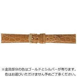 【送料無料】バンビエルセカイマンクロコ18mm(ベージュ)SW0001FP