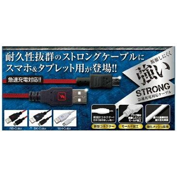 エアージェイ [micro USB] USBケーブル 充電・転送 2A (2m・ホワイト) UKJ-STG2 WH