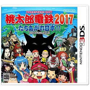 【2016年12月22日発売】 任天堂 桃太郎電鉄2017 たちあがれ日本!!【3DSゲームソ…