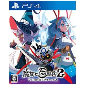 【2017年02月23日発売】 【送料無料】 日本一ソフトウェア 魔女と百騎兵2 通常版【PS…