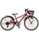 【送料無料】 ブリヂストン 26型 子供用自転車 クロスファイヤージュニア(F.Xピュアレッド/7段変速) CFJ67【2017年モデル】【組立商品につき返品不可】 【代金引換配送不可】