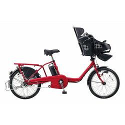 【送料無料】パナソニック20型電動アシスト自転車ギュット・ミニ・DX(ロイヤルレッド/3段変速)BE-ELMD033R2【2017年モデル】【配送】