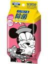 日本製紙クレシア crecia スコット除菌ティシュディズニーGIRL30枚