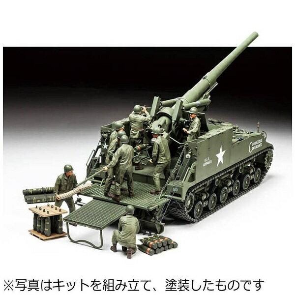 ミリタリー, 戦車  TAMIYA 135 No.351 155mm M40