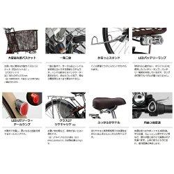 【送料無料】ヤマハ24型電動アシスト自転車PASナチュラXL(アースブルー/内装3段変速)PA24NXL【2017年モデル】【配送】【メーカー直送・・時間指定・返品】