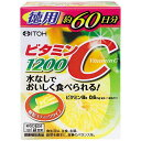 井藤漢方製薬 ビタミンC1200 2g×60袋