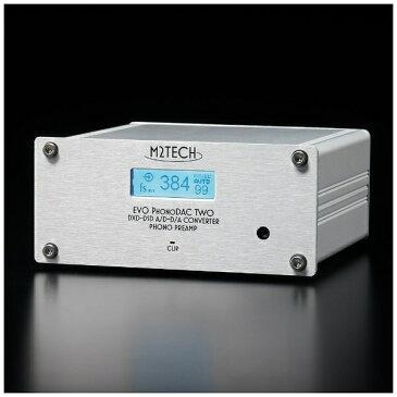 【送料無料】 M2TECH フォノイコライザー内蔵USB-DAC Evo PhonoDAC Two