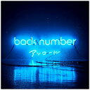 ユニバーサルミュージック back number/アンコール...