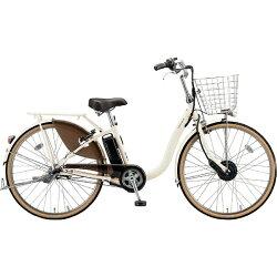 【送料無料】 ブリヂストン BRIDGESTONE 24型 電動アシスト自転車 フロンティアロング(E.Xクリームアイボリー/内装3段変速) F4LB47【2017年モデル】【組立商品につき返品】 【配送】