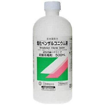 【第3類医薬品】 塩化ベンザルコニウム(500mL)大洋製薬