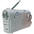 KOHKA 廣華物産 KDR-107 携帯ラジオ WINTECH(ウィンテック) ホワイト [AM/FM /ワイドFM対応][KDR107W]