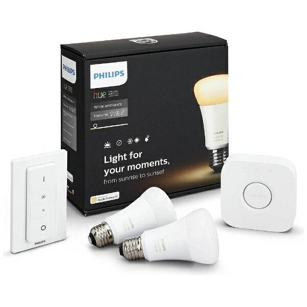 フィリップス LED電球 「Hue(ヒュー) ホワイトグラデーション スターターセット」(全光束800lm/口金E26) PY47915L[PY47915L]