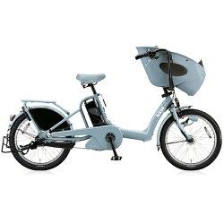 【送料無料】ブリヂストン20型電動アシスト自転車bikkePOLARe(E.BKブルーグレー/内装3段変速)BP0D37【2017年モデル】【配送】