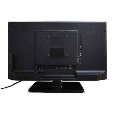 【送料無料】 エスキュービズムエレクトリック 【アウトレット品】AT-24C01SR [24V型] フルハイビジョン 液晶テレビ【生産完了品】AT24C01SR【kk9n0d18p】