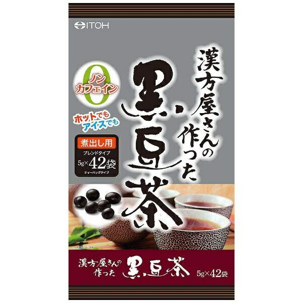 井藤漢方製薬 漢方屋さんの作った黒豆茶 5g×42袋