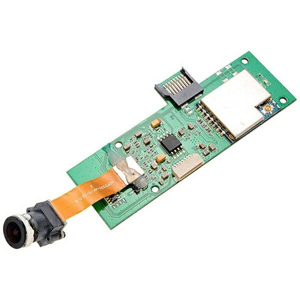 【送料無料】 ハイテックジャパン 5.8GHz 送信用 モジュール(X4 FPV BRUSHLESS) H501S-11