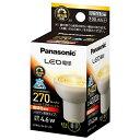 パナソニック Panasonic LDR5L-W-E11/D LED電球 ハロゲン電球形 ホワイト [E11 /電球色 /1個 /ハロゲン電球形][LDR5LWE11D]