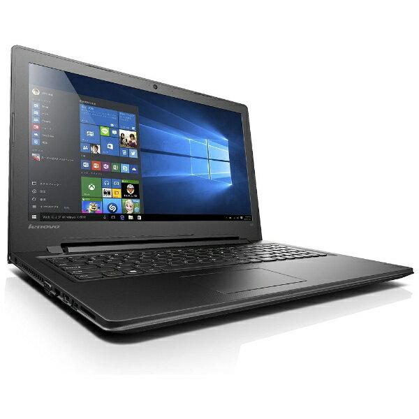 【送料無料】 レノボジャパン 15.6型ノートPC[Office付き・Win10 Home・C…