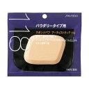 資生堂 shiseido 資生堂スポンジパフ アーティストタッチ(パウダリータイプ用) 118(1個入り)