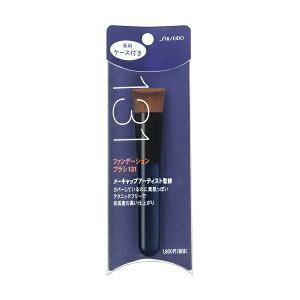 資生堂 shiseido ファンデー...