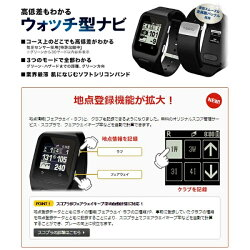【2017年01月13日発売】【送料無料】ユピテルGPSナビゲーションGOLFNAVI簡単ナビシリーズYG-WatchA30392