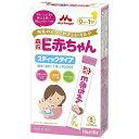 森永乳業 【森永E赤ちゃん】 スティックタイプ 13g×10本〔ミルク〕