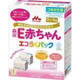 森永乳業 MORINAGA 森永E赤ちゃんエコらくパック 替え 1箱〔ミルク〕【rb_pcp】