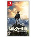 任天堂 Nintendo ゼルダの伝説 ブレス オブ ザ ワイルド【Switchゲームソフト】[ニンテンドースイッチ ソフト] 【代金引換配送不可】