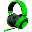 【送料無料】 RAZER ゲーミングヘッドセット Razer Kraken Pro V2 (グリーン) RZ04-02050300-R3A1