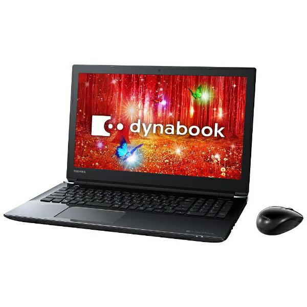 ノートPC「dynabook T45」(PT45CBP-SJA2)