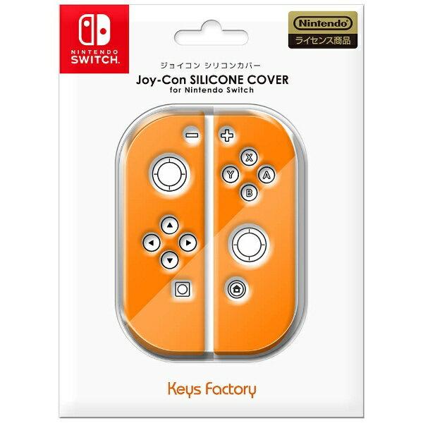Nintendo Switch, 周辺機器  KeysFactory Joy-Con SILICONE COVER for Nintendo Switch Switch