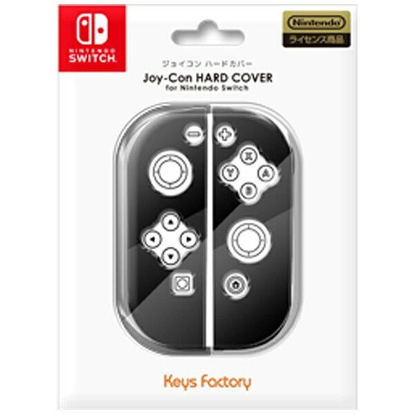 Nintendo Switch, 周辺機器  KeysFactory Joy-Con HARD COVER for Nintendo Switch Switch