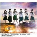 エイベックス・エンタテインメント SKE48/革命の丘 Type-C 【CD】