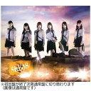 エイベックス・エンタテインメント Avex Entertainment SKE48/革命の丘 Type-B 【CD】